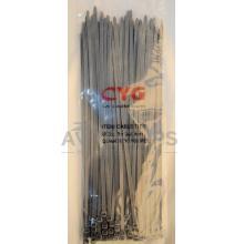 Стяжки кабельные 5х300 мм. серые