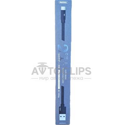Кабель USB-C Remax RC-094a Kerolla Type-C 2m black (original)