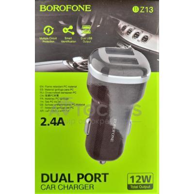 Borofone BZ13 (2USB, 2.4A) white, black