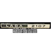 Эмблема на крышку багажника ВАЗ 2107