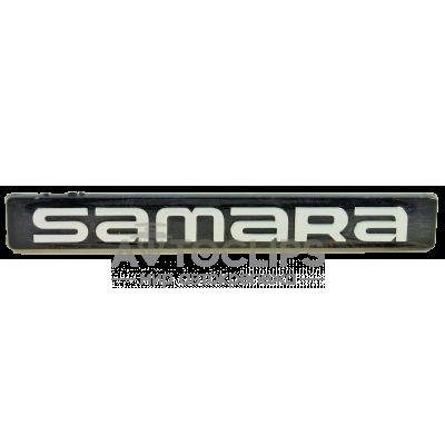 Эмблема на крышку багажника ВАЗ 2108, 09 SAMARA