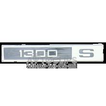Эмблема на крылья старого образца ВАЗ 2105, 07 1300 S