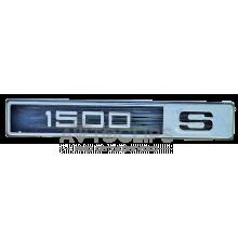Эмблема на крылья старого образца ВАЗ 2105, 07 1500 S