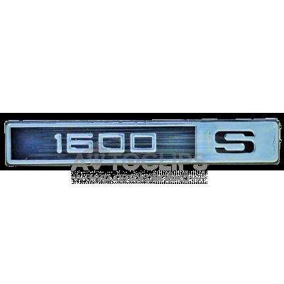 Эмблема на крылья старого образца ВАЗ 2105, 07 1600 S