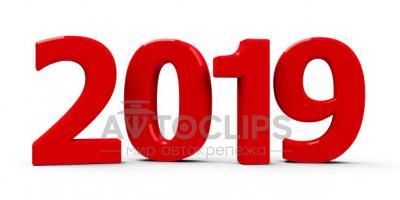 НОВЫЕ ПОСТУПЛЕНИЯ 2019