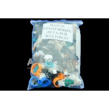 Набор крепежных деталей ВАЗ 2106, 2103